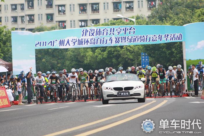 广州大学城环岛自行车赛举行