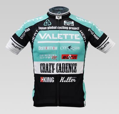 VALETTE A-Line短袖車衣 Bianchi