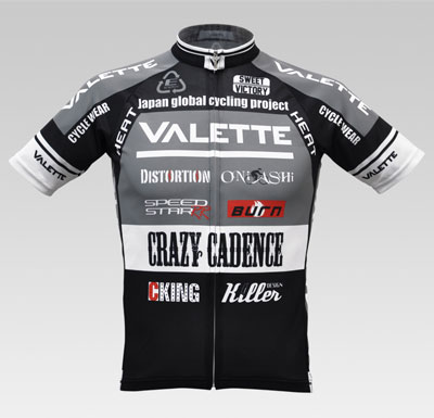 VALETTE A-Line短袖車衣 灰色