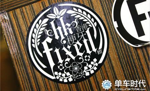 把FixedGear帶進香港 「香港梗牙」的前世今生