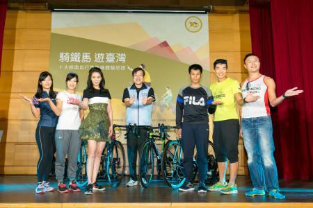 騎鐵馬遊臺灣 十大經典自行車路線體驗認證