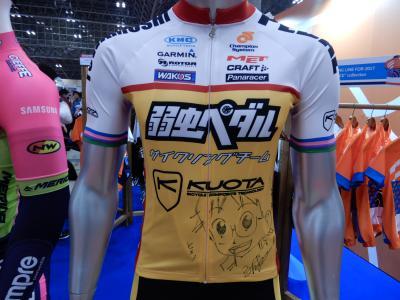 潛入日本腳踏車展覽會CYCLE MODE