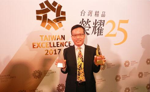 致力創新 美利達再度獲得台灣精品獎肯定