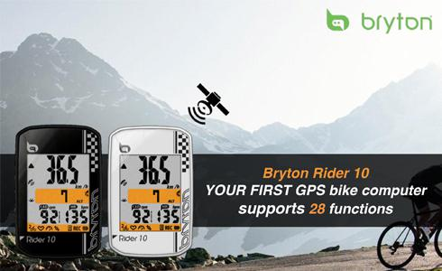 超級CP值 Bryton Rider 10登場