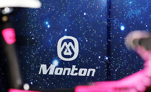 灵活 创新 MONTON脉腾对客户要求的两大体现