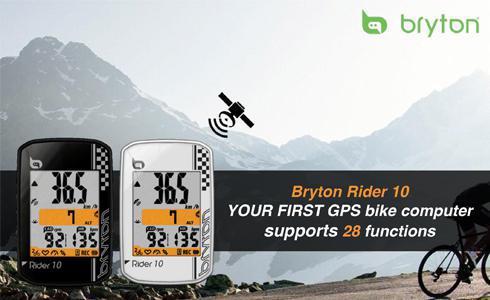 超级CP值 Bryton Rider 10登场