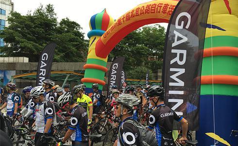 十年經典 Garmin北宜騎乘活動