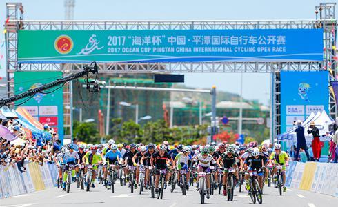 2017海洋杯 中国 平潭国际自行车公开赛