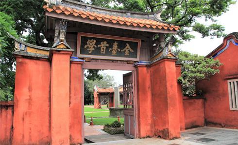 探索文化首都 穿越歷史的心靈之旅(上)