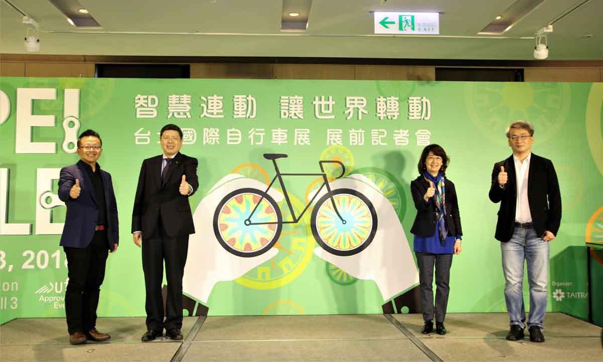 「智慧騎乘」再進化 2018台北國際自行車展