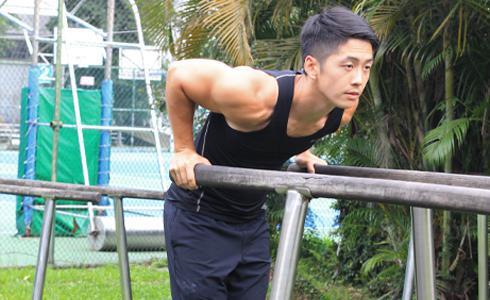 【健身DIY】 活用公园设施  哪裡都是我的健身房