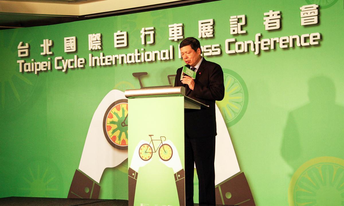 「2018年台北國際自行車展」 跨界整合新創產業