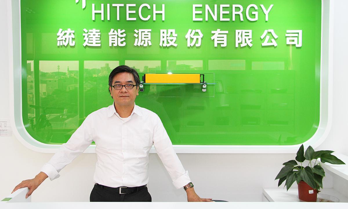 【台北展企业专访】 专注于电动车电池的统达能源