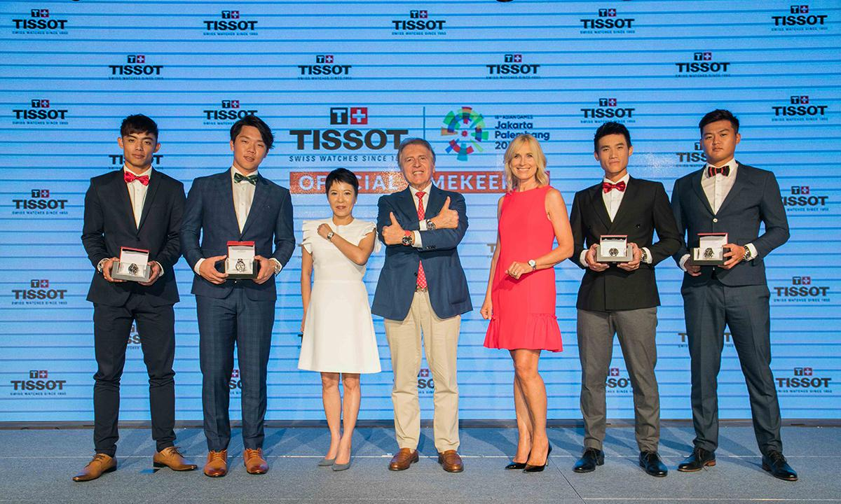 亞洲唯一!天梭表全球總裁攜手中華隊選手出征亞運