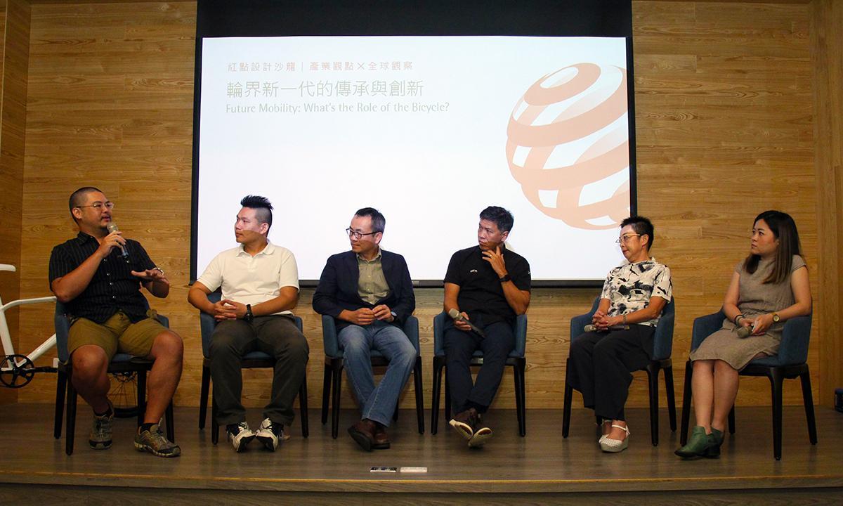 紅點沙龍:輪界新一代的傳承與創新