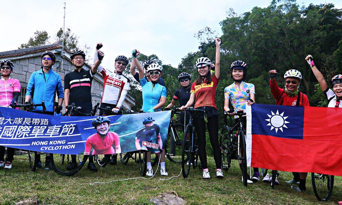 151林彥君大隊長 騎上香港最高峰『大帽山』