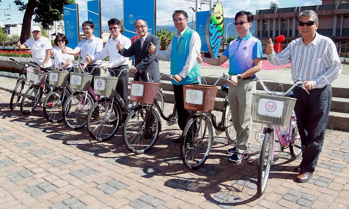 「關山自行車打卡點」揭幕儀式
