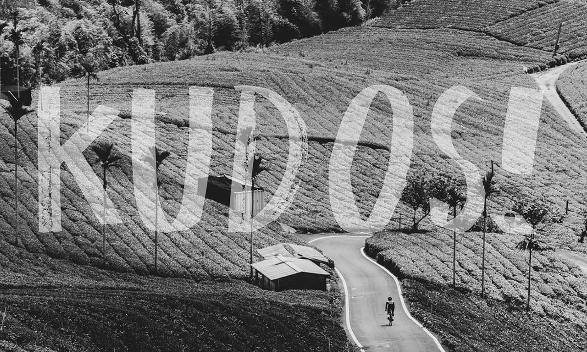 KUDOS!迷魂陣阿里山挑戰賽