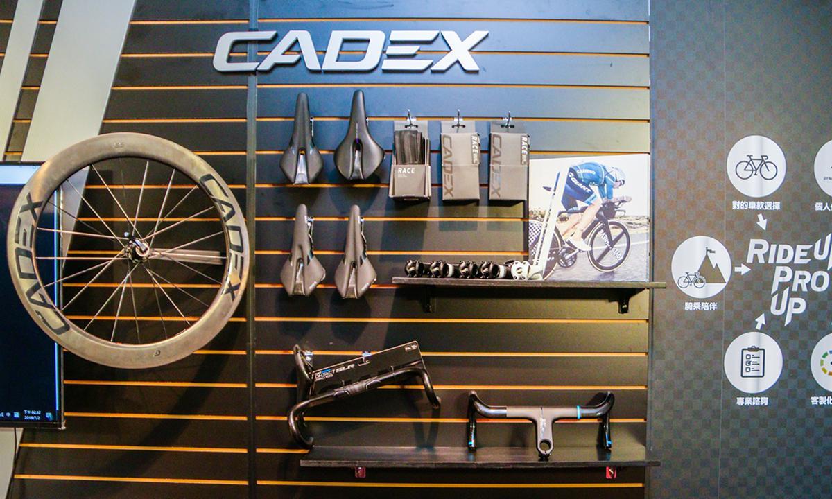 全球亮相 捷安特全新自行车零组件品牌CADEX
