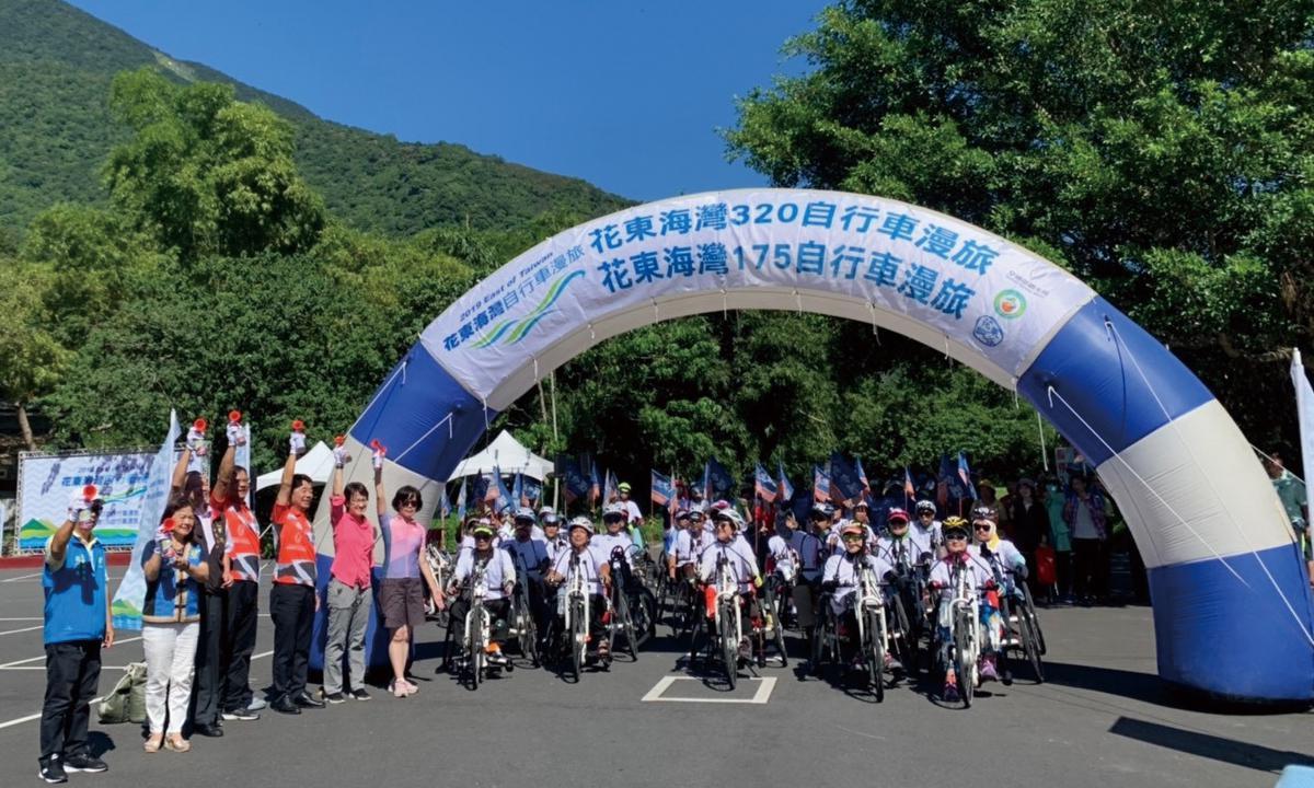 2019 East of Taiwan花東海自行車漫旅911鯉魚潭鳴槍開騎