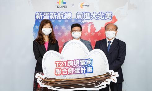 深化台湾市场佈局 Newegg打造「亚太区卖家招募中心」